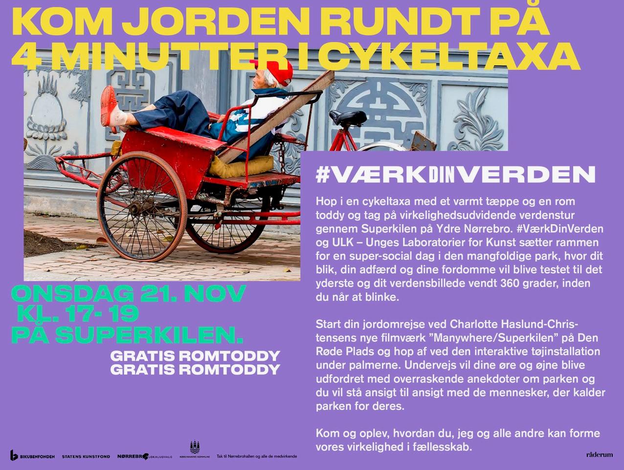 Film, cykeltaxi og romtoddy på Den Røde Plads
